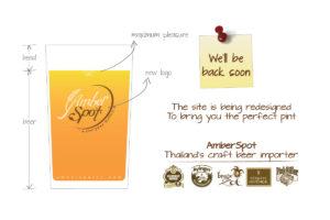AmberSpot