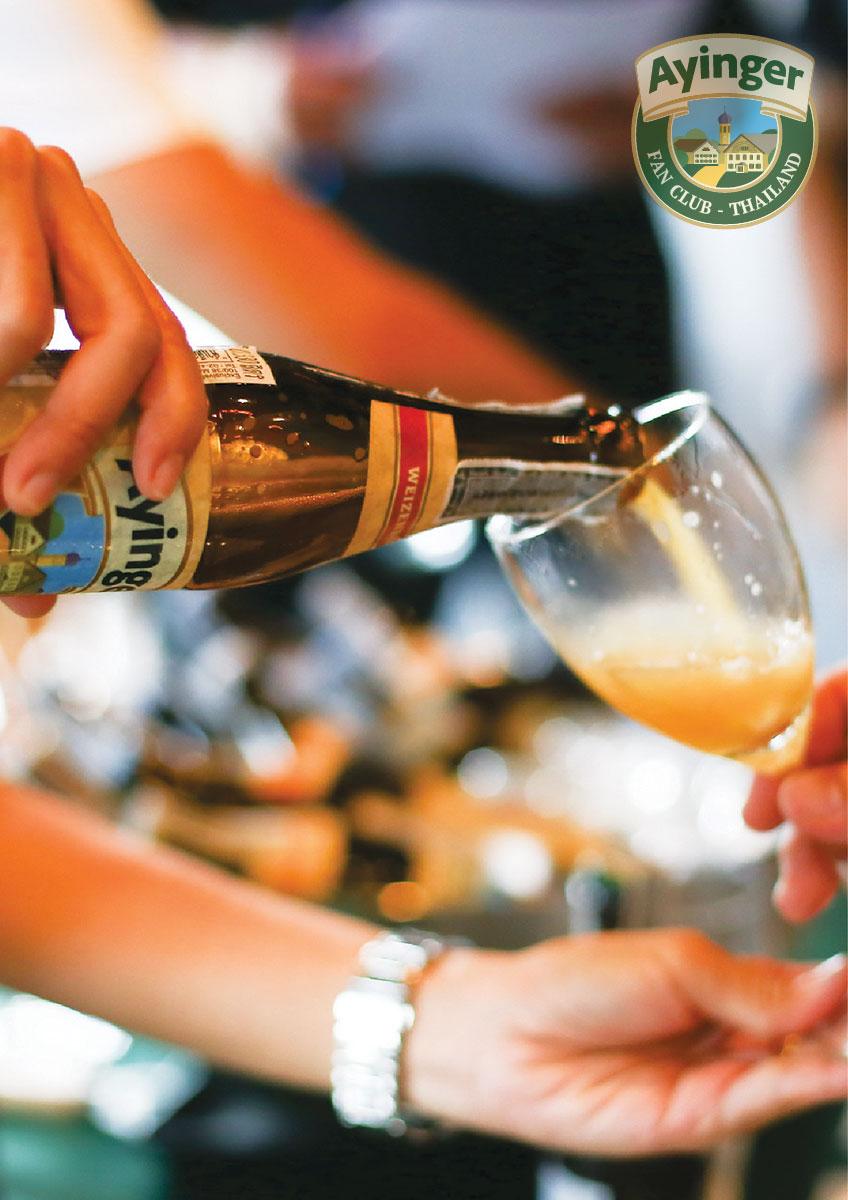 Ayinger Weizenbock, German craft beer