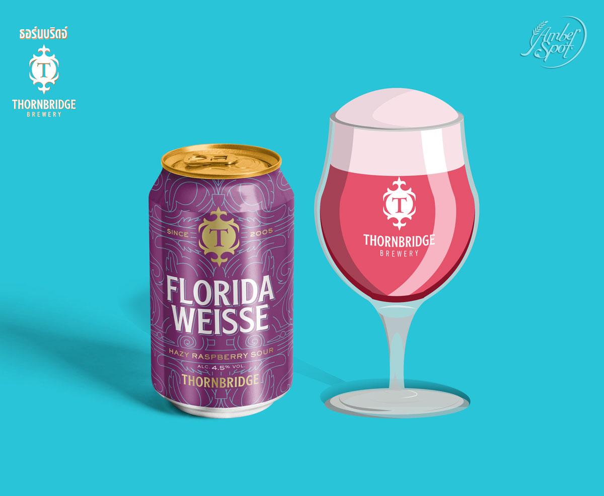 Florida Weisse, Hazy Raspberry Sour 4.5%