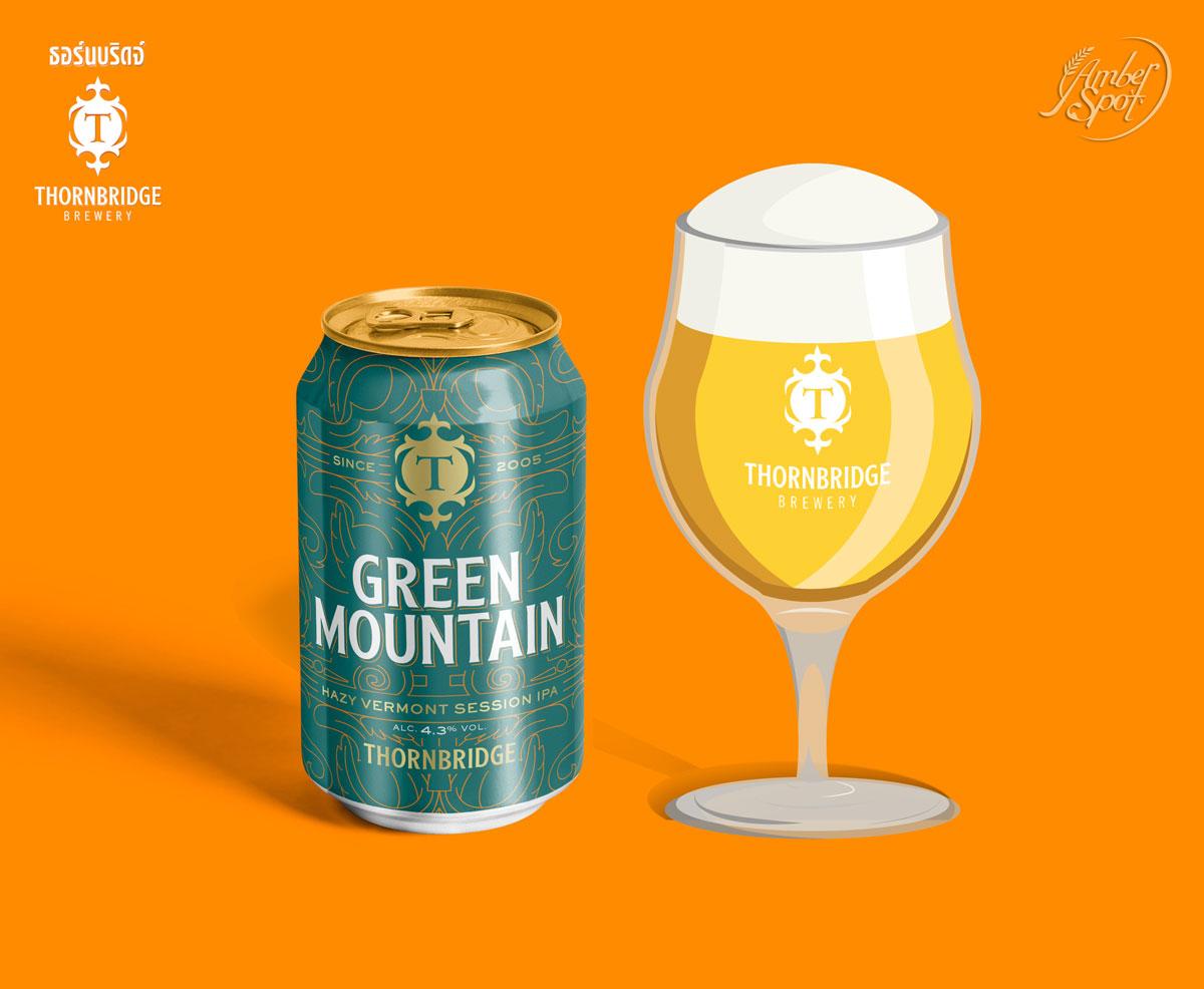 Green Mountain, Hazy Vermont Session IPA 4.3%