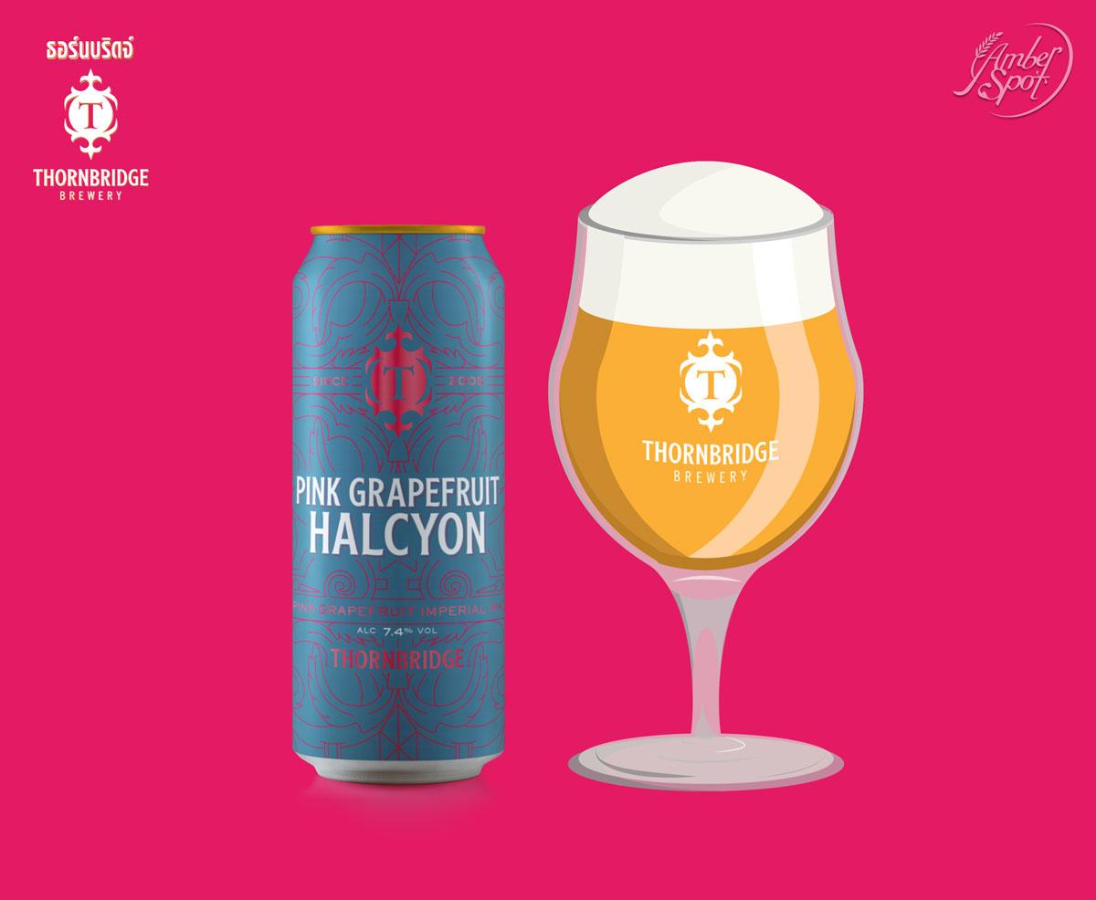 Pink grapefruit Halcyon, Pink Grapefruit Imperial IPA 7.4%