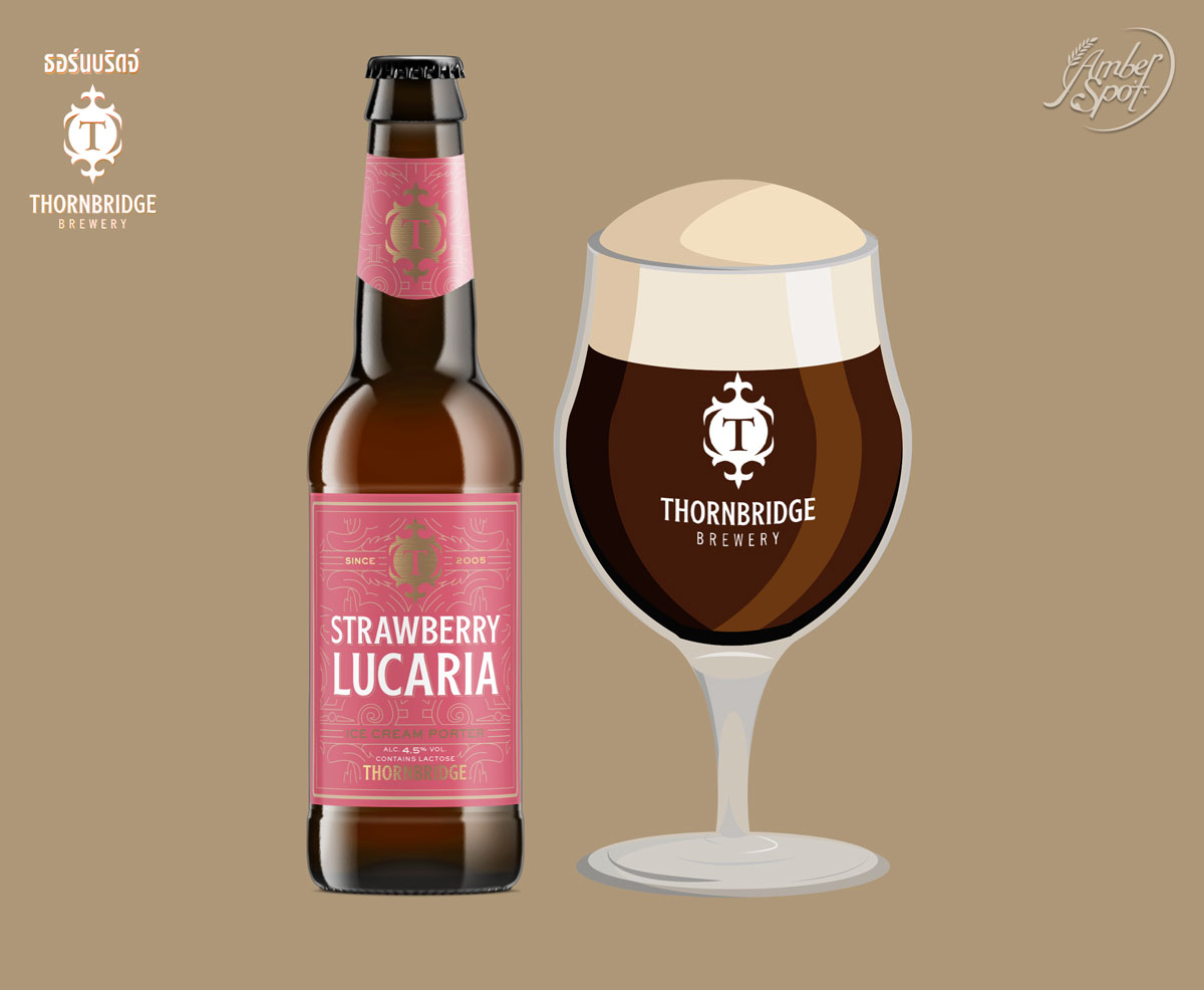 Strawberry Lucaria, another ice cream porter in the ice cream Lucaria series 4.5%